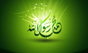 محمد رسول الله 3 (نسخ)