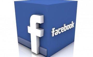 فيس-بوك2